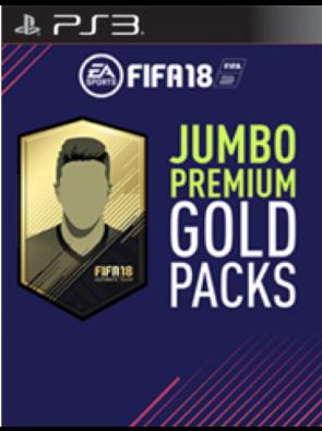 FIFA 18 PS3 - 5 Jumbo Premium Gold Packs DLC