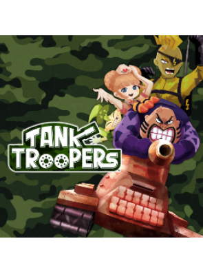 Tank Troopers 3DS - Game Code